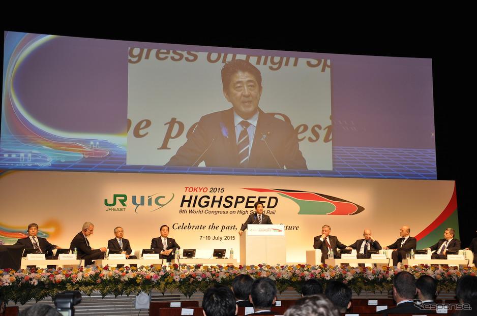 世界高速鉄道会議が開幕…「新幹線の技術を広く海外に」と首相 2枚目の ...