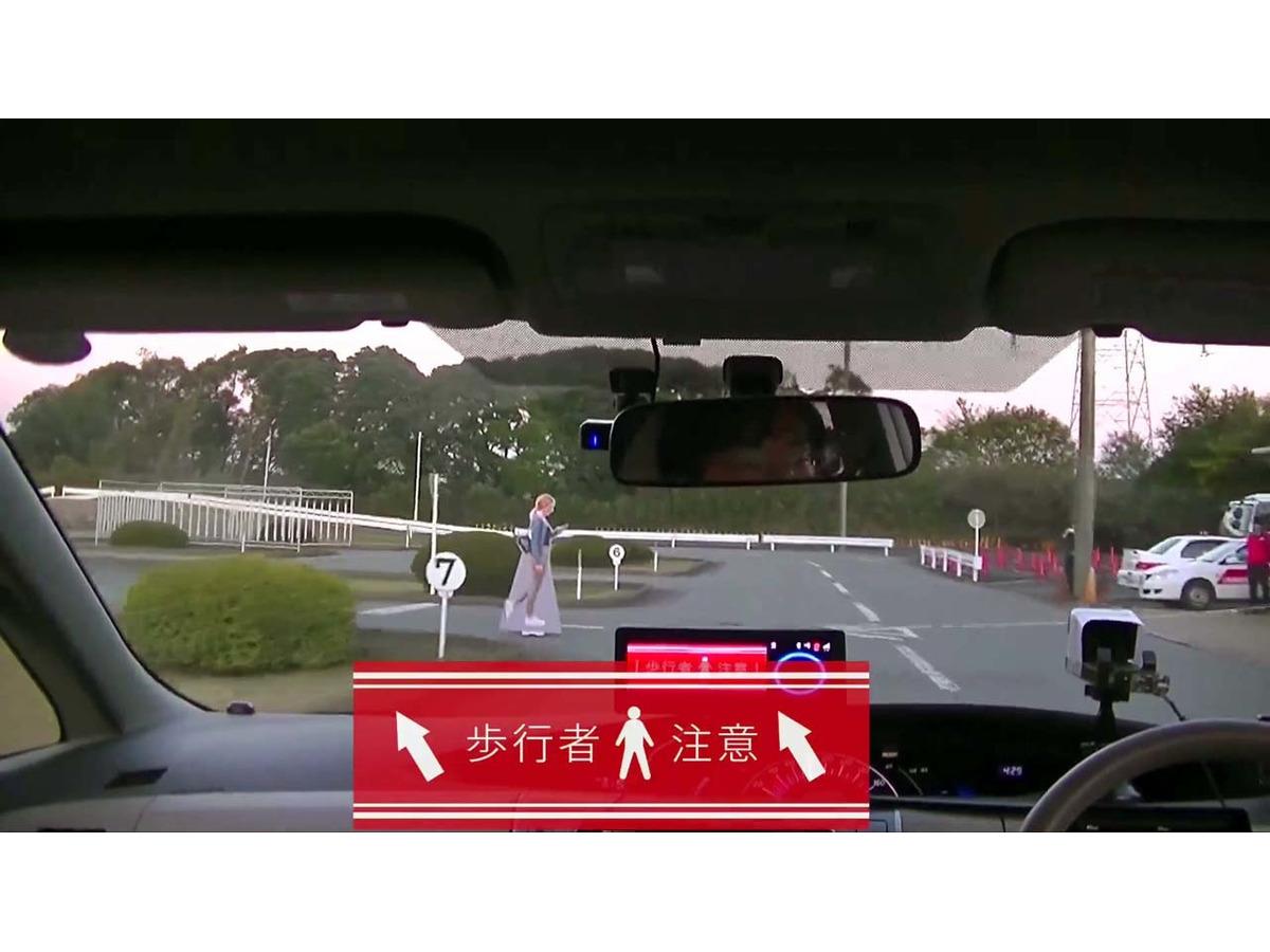 チェンジ レーン リア あんしん プラス ホンダ de 新型 大きな 安心 フィット で カメラ