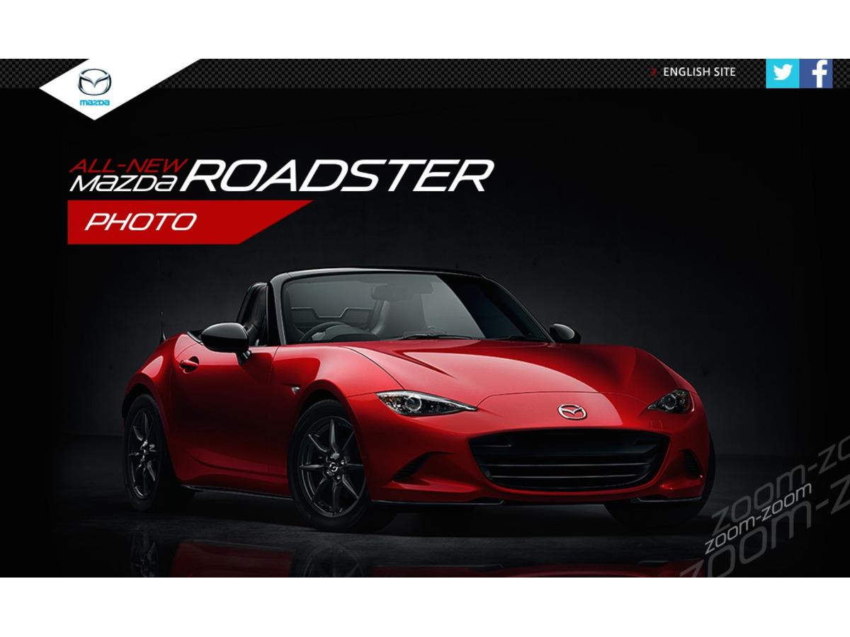 マツダ ロードスター 新型発表 公式画像が無料でダウンロードできる Pc Sns壁紙に レスポンス Response Jp