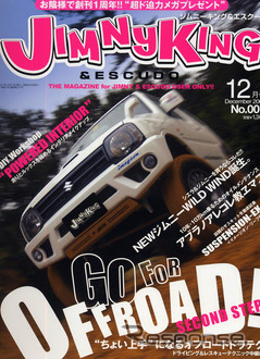 ジムニーでGO FOR OFFROAD!