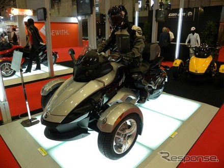 BRP Can-Am Spyder roadstar