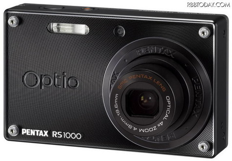 「PENTAX Optio RS1000」のブラック 「PENTAX Optio RS1000」のブラック
