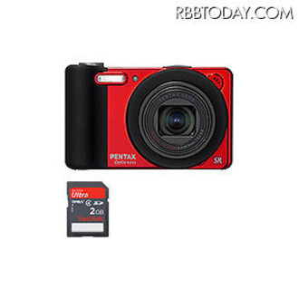 「Optio RZ10 red special pack 2 」のセット内容 「Optio RZ10 red special pack 2 」のセット内容