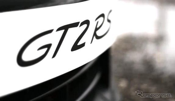 911 GT2RSの走り
