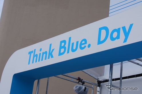 Think Blue. Day 2012の様子