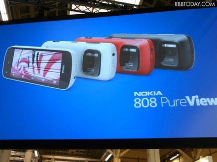 808 PureView