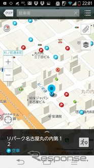 Android版 Yahoo!地図 アプリ