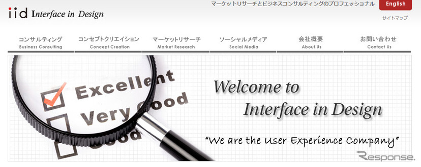 Interface in Design社(webサイト)
