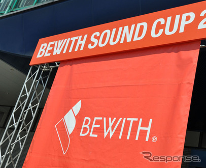 BEWITH SOUND CUP(昨年の模様)