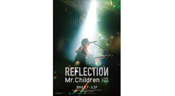 『Mr.Children REFLECTION』-(C) 2014 ENJING INC.