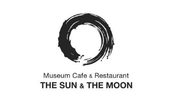 「Museum Cafe & Restaurant THE SUN & THE MOON」