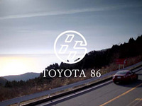 TOYO TIRES ターンパイク、BS日テレ「峠 TOUGE」で放映…2月24日 画像