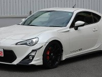Fuji 86 Style with BRZ 2013、TRDが86用新製品を発表…8月4日 画像
