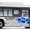 【リコール】路線バス 日野ブルーリボンII、走行中に乗降口が開くおそれ