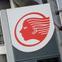 出光興産、ガソリン卸価格を7.0円引き上げ…4月