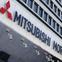 三菱と日産の国内取引先、両社に取引ある1次は277社…東京商工リサーチ