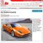 デトマソ パンテーラ 復活へ…600psエンジン搭載か