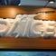 【東京モーターショー11】エアバッグ技術の認知へ…ダイセル 特機・MSDカンパニー MSD事業部 営業部 廣瀨洋司部長