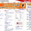 新日本無線、車載アクセサリなどに適したMOSFET内蔵降圧スイッチングレギュレータの生産開始