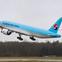 大韓航空、冬季スケジュールで大分=ソウル線を再開