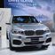 【東京モーターショー15】BMW X5 xDrive40e…ブランド初のクロスオーバーPHV[詳細画像]