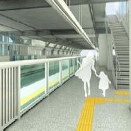 奥津軽駅ホームのイメージ。