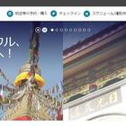 大韓航空、ソウル=カトマンズ線を増便へ…夏季スケジュールの一部期間