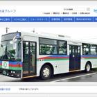 西武鉄道、滋賀の近江鉄道を完全子会社化