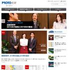 PROTO総研/カーライフ、Gooで蓄積したクルマ関連データをオンラインでユーザーに公開