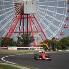 【F1日本GP】28回目の鈴鹿でのF1日本GP…テーマは「THE 1 AND ONLY」
