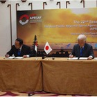 JAXA、インドネシア国立航空宇宙研究所と研究開発協力を改定…宇宙探査でも協力