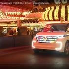 VWのEVマイクロバス、BUDD-e …ラスベガスの夜を駆ける[動画]