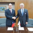 鉄道総研、台湾鉄路との技術協定を締結