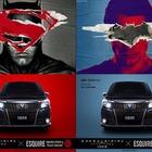 トヨタ エスクァイア、映画『バットマン VS スーパーマン』とコラボ