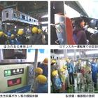 小田急電鉄、今年も大野車両所の親子見学会開催…3月29日