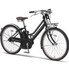 電動アシスト自転車「PAS Mina」の2016年モデルを発表…小型スピードセンサーを搭載