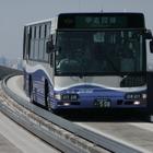 名古屋ガイドウェイバス、3月からICカード全国相互利用サービスに対応
