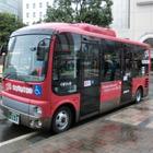 早大と東芝、遠隔給電可能な先進電動バスを開発…公道実証試験を開始