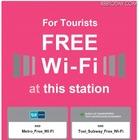 東京メトロ、「全駅・全車両」で訪日客向け無料Wi-Fiを提供へ