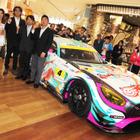 【SUPER GT】2016年版の初音ミク号はAMG GT3…チーム右京体制発表でアンベール