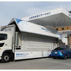 大阪ガス、上鳥羽水素ステーションが完成…京都初の移動式