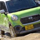 ダイハツ キャスト アクティバ 4WD、オフロード走破力を検証する[動画]