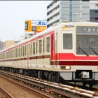 北大阪急行電鉄の8000形8001編成、3月8日限り引退…ヘッドマーク掲出