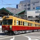 京阪石山坂本線の京阪線旧特急色600形がラストラン…3月21日