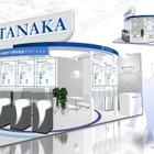 【スマートエネルギーウィーク16】田中貴金属、水電解用電極触媒を初展示…FC EXPO