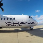 オハナ・バイ・ハワイアン、ホノルル=ラナイ線を増便へ…5月16日
