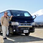 """トヨタ ハイエース スーパーGL """"DARK PRIME""""…機能を突き詰めた先にある、美しさと質感"""
