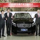 メルセデス Vクラス 新型、中国で発売…現地生産も開始