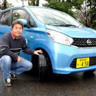 【ブリヂストン REGNO GRレジェーラ 試乗】静かで安心、軽自動車の乗り味にグレードアップ感…斎藤聡
