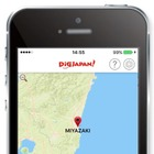 訪日外国人向け観光アプリ「DiGJAPAN!」、路線バスと初のコラボ